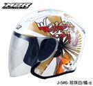 M2R安全帽,J5,#6柯基/白...