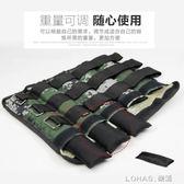 沙袋綁腿負重裝備可調節3-12kg學生跑步運動訓練沙包 樂活生活館