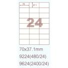 阿波羅 9824 自黏透明護貝膠膜 24格 70x37.1mm