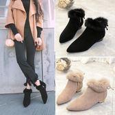 【免運】馬丁靴女短筒磨砂鞋子  加絨毛毛低底棉鞋尖頭粗跟短靴 隨想曲