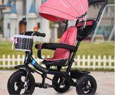 兒童三輪車手推腳踏車可騎行防側翻1-3-6寶寶童車小孩自行車HM 時尚潮流