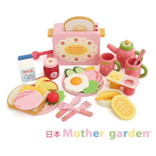 日本 MOTHER GARDEN 野草莓美味早餐麵包機組 【原廠公司貨】