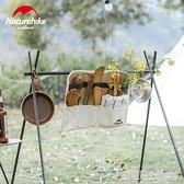 Naturehike戶外野餐餐具收納包便攜式露營燒烤野炊炊具套裝收納袋 格蘭小舖 全館5折起
