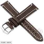 【台南 時代鐘錶 海奕施 HIRSCH】皮革錶帶 Liberty Artisan L 深棕色 附工具 10900210 粗曠加厚款 潛水錶