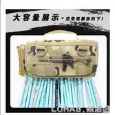 絕地求生筆袋創意男生男孩筆袋小學生文具盒帆布大容量鉛筆盒 樂活生活館