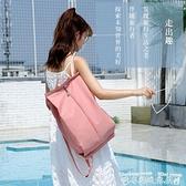 健身包可折疊干濕分離包女旅行防水游泳健身後背手提背包戶外運動收納袋 迷你屋 新品