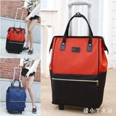 拉桿行李包 短途旅行包女輕便大容量牛津布輪子手提登機包袋 df5566【潘小丫女鞋】
