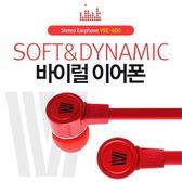 Ark 雅客數位 | 【Viral】VSE-600 耳塞式耳機 免持聽筒 [AE20801]