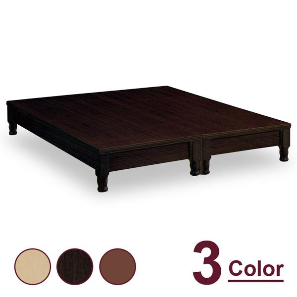 【時尚屋】[G18]梅琳達5尺車枳型床底G18-122-2三色可選/免運費/免組裝/臥室系列