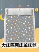 防尿墊床罩生理墊120x200cm嬰兒隔尿墊超大號防潑水可洗透氣兒童寶寶防漏床單成人床墊棉床罩推薦