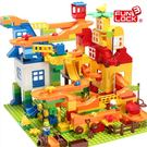 早教積木玩具兒童玩具益智玩具 端午節禮物