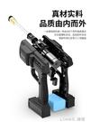 高壓洗車機無線鋰電池便攜式水槍充電12V24V家用水泵機清洗神器 樂活生活館