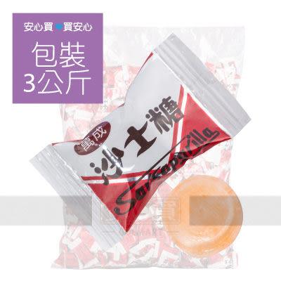 【萬成】沙士糖,5台斤(3公斤)/包,營業用包裝
