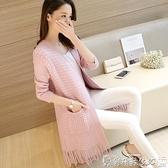 針織外套 針織衫女開衫中長款下擺流蘇秋裝2021新款韓版純色寬鬆外套上衣潮 爾碩
