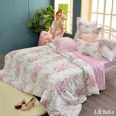 義大利La Belle《花曜薔薇》加大純棉防蹣抗菌吸濕排汗兩用被床包組