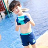 兒童泳褲男童平角泳衣游泳衣帶帽寶寶泳衣男孩分體泳裝中大童泳衣【免運直出八折】