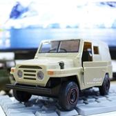 男孩吉普車仿真軍事越野車模型慣性寶寶玩具小汽車兒童禮物