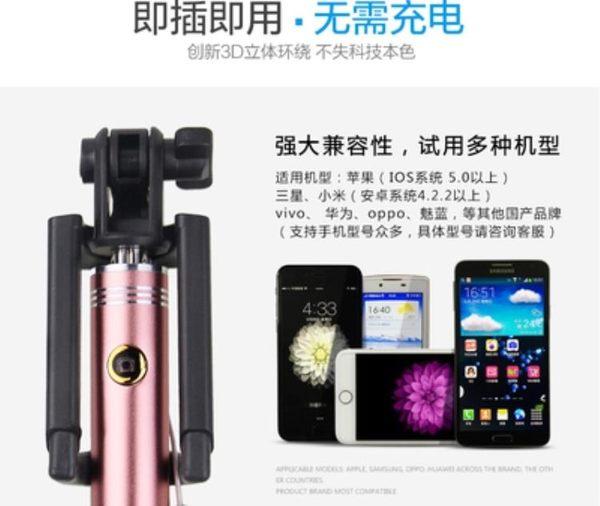 華為p8max小米max 6.8寸大屏大尺寸手機通用線控自拍桿棒自拍神B  巴黎街頭