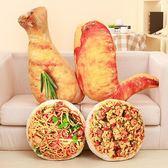 創意仿真食物零食韓國搞怪3d抱枕雞腿可愛毛絨玩具睡覺公仔女孩萌【奇貨居】