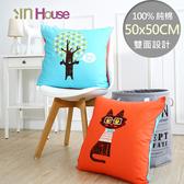 IN-HOUSE-繽紛抱枕-貓與樹(50x50cm)