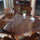 桌布圓桌桌布PVC軟塑料玻璃防水防油防燙免洗圓形透明餐桌墊家用台布快速出貨YJT