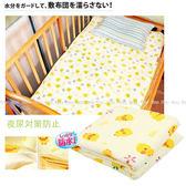 Kiret 嬰幼兒用品 生理墊 看護墊 黃色小鴨透氣防水尿布墊