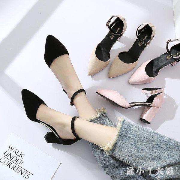 夏季2018新款韓版百搭粗跟尖頭一字扣高跟鞋女 XW2132【潘小丫女鞋】