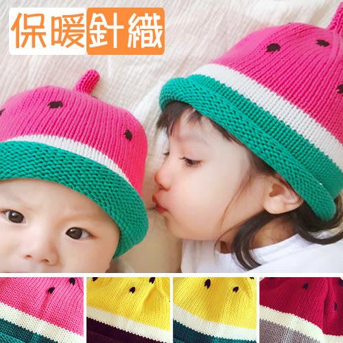 西瓜造型兒童針織帽.尖頂毛線帽寶寶帽頭套頭帽子.幼兒毛帽編織帽護耳帽.防寒保暖帽嬰兒帽推薦