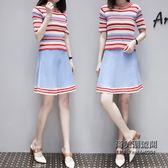 能穿大尺碼女韓版冰絲彈力條紋高腰淺藍半身裙兩件套