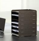多層文件架文件架子桌面資料架辦公用品收納文件夾收納盒