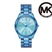 Michael Kors Slim runway 冰島藍光耀眼女錶 藍色不鏽鋼鍊帶 42MM MK4390