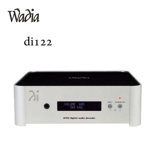 【新竹勝豐群音響】Wadia di122  DAC前級 DIGITAL AUDIO DECODER