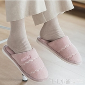 新款情侶棉拖鞋女秋冬季家用居家室內月子防滑家居毛毛棉鞋男