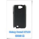 [ 機殼喵喵 ] 三星 Samsung Galaxy Note 2 N7100 手機殼 外殼 保護殼 荔枝紋 黑