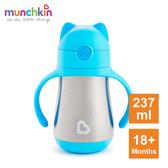 munchkin滿趣健-喵喵不鏽鋼保溫吸管練習杯237ml-藍