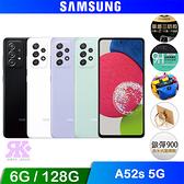 【Samsung】Galaxy A52s 5G (8G/256G) 6.5吋八核手機-贈配件組
