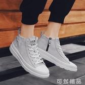 休閒鞋2020春季新款休閒鞋男潮鞋子中高筒鞋男士韓版潮流百搭板鞋透氣鞋 可然精品