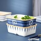 便当盒 釉下彩分格飯盒 便當盒微波爐專用碗密封帶蓋分隔陶瓷日式 保鮮盒 Cocoa