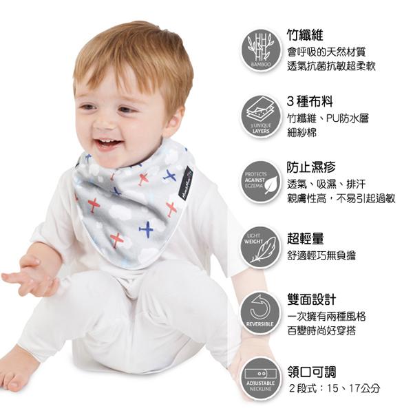 紐西蘭 Mum 2 Mum 雙面竹纖維棉機能口水巾圍兜-飛機/藍條紋 吃飯衣 口水衣 防水衣