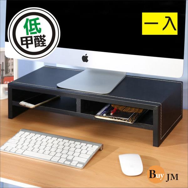 【JL精品工坊】環保低甲醛仿馬鞍皮面雙層桌上置物架/書桌/電腦桌/桌上架