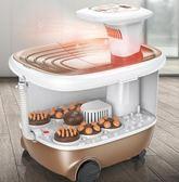 泡腳桶全自動加熱按摩足浴盆泡腳盆洗腳盆電動足療機恒溫家用深桶220VATF 格蘭小舖