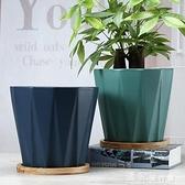 花盆帶托盤陶瓷月季花盆特價大號特大號綠蘿北歐簡約家用陽台YJT 快速出貨