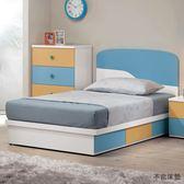 【森可家居】艾文斯3.5尺床片型單人床(不含床墊) 8CM641-2 兒童床組 藍色 抽屜式床底