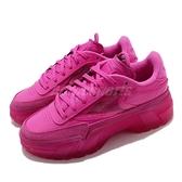 Reebok 休閒鞋 Club C Cardi 桃紅 漆皮 厚底 半透明鞋底 女鞋 增高鞋 【ACS】 H01011
