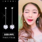 韓國氣質超仙水晶冰花耳環純銀個性耳釘百搭淑女性感長款吊墜耳墜