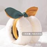 耳罩保暖耳套冬天耳包可愛騎行護耳朵神器耳帽女耳捂子韓版可折疊 易家樂