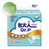 包大人黏貼型 親膚舒適紙尿褲 M 16片*6包/箱 ◆德瑞健康家◆