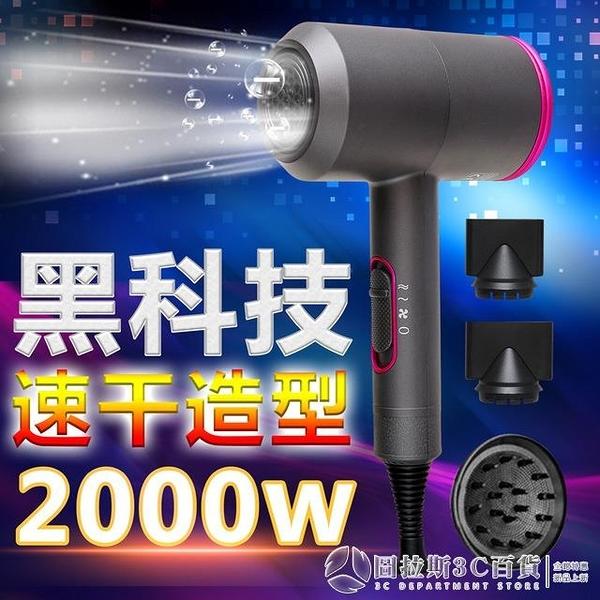 日本美規110V/220V英規2000W大功率風力電吹風機筒負離子錘子冷熱  圖拉斯3C百貨