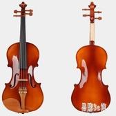 純凈色實木小提琴普及小提琴初學小提琴各型號齊全 DJ5886『易購3c館』