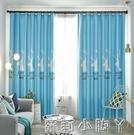 成品簡約窗簾現代臥室客廳出租屋房遮陽遮光...